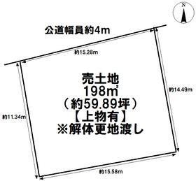●大治町鎌須賀茶屋 建築条件なし土地