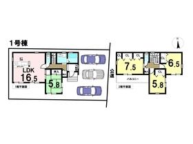 ファーストタウン 第1名古屋市中川区島井町 全2棟 1号棟 新築一戸建て
