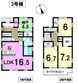 リナージュ 名古屋市中川区吉津2丁目 全4棟 3号棟 新築一戸建て