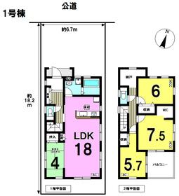 リーブルガーデン 名古屋市南区六条町 全4棟 1号棟 新築一戸建て