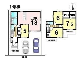 ファーストタウン第10名古屋市中川区戸田ゆたか2丁目 全2棟 1号棟 新築一戸建て