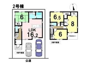 ファーストタウン第10名古屋市中川区戸田ゆたか2丁目 全2棟 2号棟 新築一戸建て