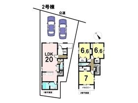 Asobiデザインハウス 名古屋市中川区長良町4丁目 全2棟 2号棟 新築一戸建て