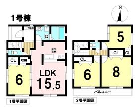 名古屋市港区中之島通2丁目 全2棟 1号棟 新築一戸建て