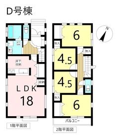 ハーモニータウン稲永2期 全4棟 D号棟 新築一戸建て