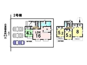 ハーモニータウン 名古屋市中川区江松1丁目 全2棟 2号棟 新築一戸建て
