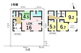 リーブルガーデン 名古屋市中川区横前町 全8棟 1号棟 新築一戸建て
