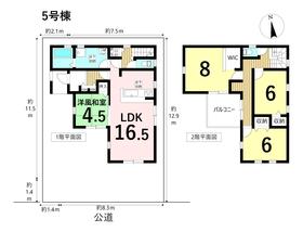 リーブルガーデン 名古屋市中川区横前町 全8棟 5号棟 新築一戸建て
