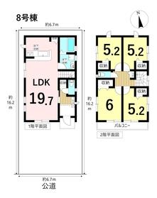 リーブルガーデン 名古屋市中川区横前町 全8棟 8号棟 新築一戸建て