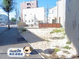 名古屋市南区砂口町 建築条件なし土地