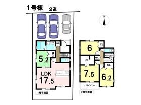 第3名古屋市中川区供米田2丁目 全5棟 1号棟 新築一戸建て