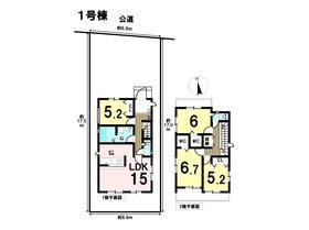 グラファーレ 名古屋市中川区伏屋4丁目 全6棟 1号棟 新築一戸建て