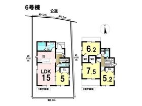 グラファーレ 名古屋市中川区伏屋4丁目 全6棟 6号棟 新築一戸建て