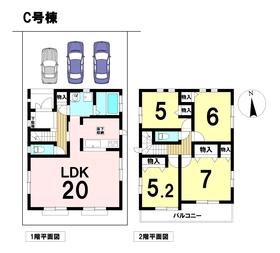 ハーモニータウン東蟹田 全5棟 C号棟 新築一戸建て