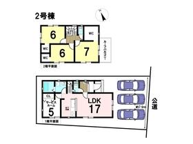 ○あま市七宝町川部屋敷代19-1期 全2棟 2号棟 新築ー戸建て