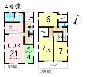 リナージュ名古屋市港区錦町 全6棟 4号棟 新築一戸建て