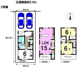 ミラスモ 名古屋市南区呼続元町 全2棟 2号棟 新築一戸建て