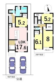 ○ファーストタウン 名古屋市第2中川区服部3丁目 全1棟 新築一戸建て