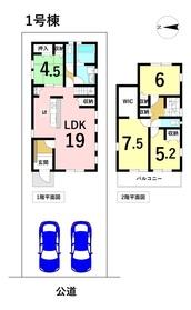 ○リーブルガーデン 名古屋市中川区一色新町2丁目 全3棟 1号棟 新築一戸建て