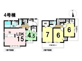 ○名古屋市中川区戸田1丁目 全5棟 4号棟 新築一戸建て