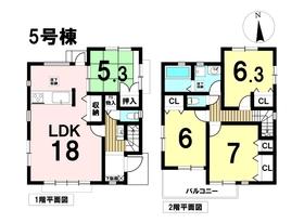 ○名古屋市中川区戸田1丁目 全5棟 5号棟 新築一戸建て