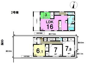 クレイドルガーデン 名古屋市南区東又兵ヱ町第2 全4棟 2号棟 新築一戸建て