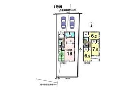 大治町砂子尾崎第10 全2棟 1号棟 新築一戸建て