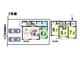 ファーストタウン 第6名古屋市中川区戸田5丁目 全2棟 2号棟 新築一戸建て
