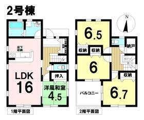 名古屋市港区寛政町9丁目 全8棟 2号棟 新築一戸建て
