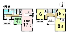 名古屋市港区寛政町9丁目 全8棟 4号棟 新築一戸建て