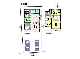あま市新居屋郷 全5棟 4号棟 新築一戸建て