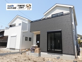 あま市新居屋郷 全5棟 5号棟 新築一戸建て