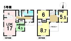 名古屋市港区寛政町9丁目 全8棟 5号棟 新築一戸建て