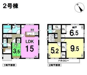 クレイドルガーデン 名古屋市南区呼続第1 全2棟 2号棟 新築一戸建て