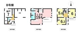 メルディア 名古屋市中川区明徳町3丁目 全3棟 B号棟 新築一戸建て