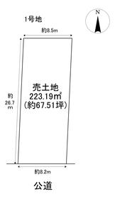 名古屋市港区大西2丁目 全2区画 1号地 建築条件なし土地