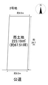 名古屋市港区大西2丁目 全2区画 2号地 建築条件なし土地