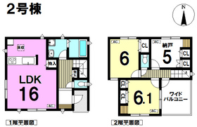 ミラスモ 名古屋市南区汐田町 第3期 全2棟 2号棟 新築一戸建て