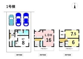 リナージュ名古屋市中川区下之一色町字宮分 全3棟 1号棟 新築一戸建て