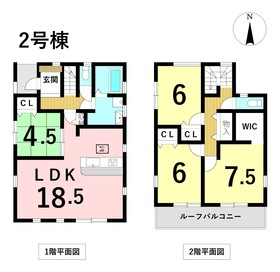 リナージュ名古屋市中川区下之一色町字宮分 全3棟 2号棟 新築一戸建て