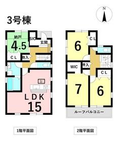 リナージュ名古屋市中川区下之一色町字宮分 全3棟 3号棟 新築一戸建て