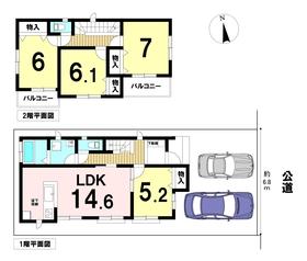 ○ハートフルタウン名古屋市港区千鳥 全1棟 新築一戸建て