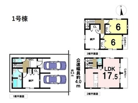 ○ミラスモ 名古屋市中川区西日置2丁目 全3棟 1号棟 新築一戸建て
