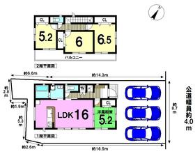 グラファーレ 名古屋市南区元鳴尾町2期 全1棟 新築一戸建て