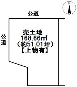 ●津島市青塚町6丁目 建築条件なし土地