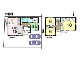 あま市篠田4丁目II 全3棟 2号棟 新築一戸建て