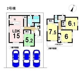 名古屋市港区稲永1丁目 全2棟 2号棟 新築一戸建て