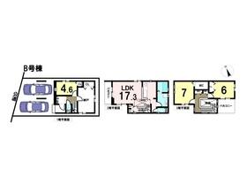 メルディア名古屋市中川区五女子2丁目 全5棟 B号棟 新築一戸建て