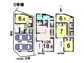 メルディア名古屋市中川区五女子2丁目 全5棟 D号棟 新築一戸建て