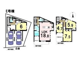 メルディア名古屋市中川区五女子2丁目 全5棟 E号棟 新築一戸建て
